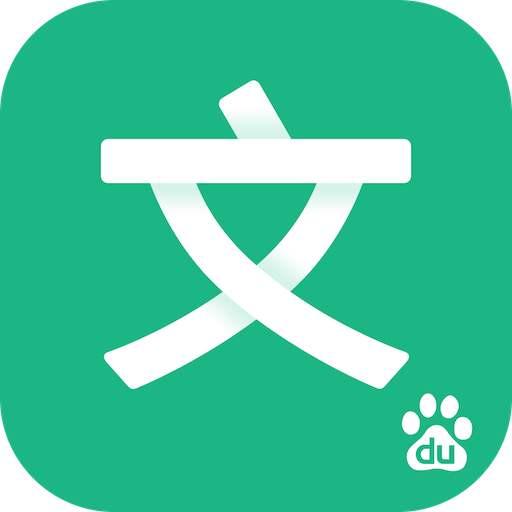 百度文库提取工具 免费提取所以百度文库文字插图(1)